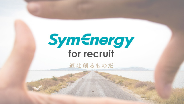 SymEnergy for recruit