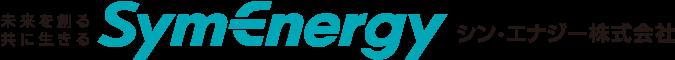 シン・エナジー|シン・エナジーの電気をご家庭で使われている方専用ページ(応募期間6/10迄)