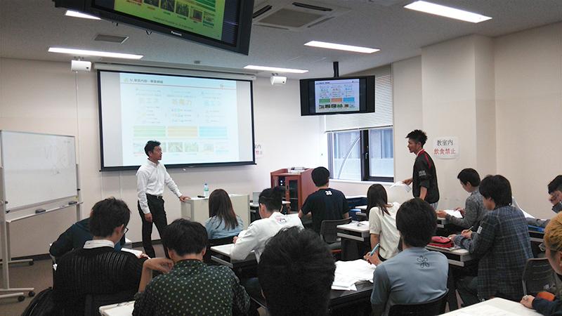 近畿大学 経済学部にて講義を行いました。