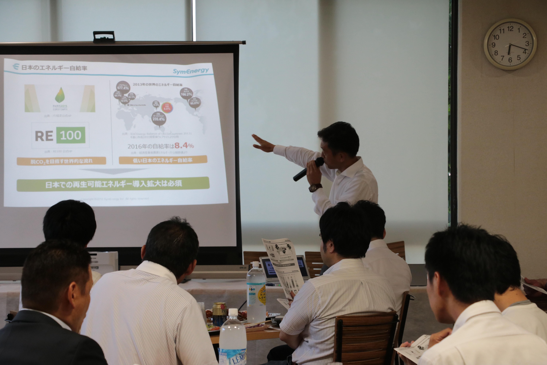 神戸大学大学院道場「未来社会創造研究会」にて講演