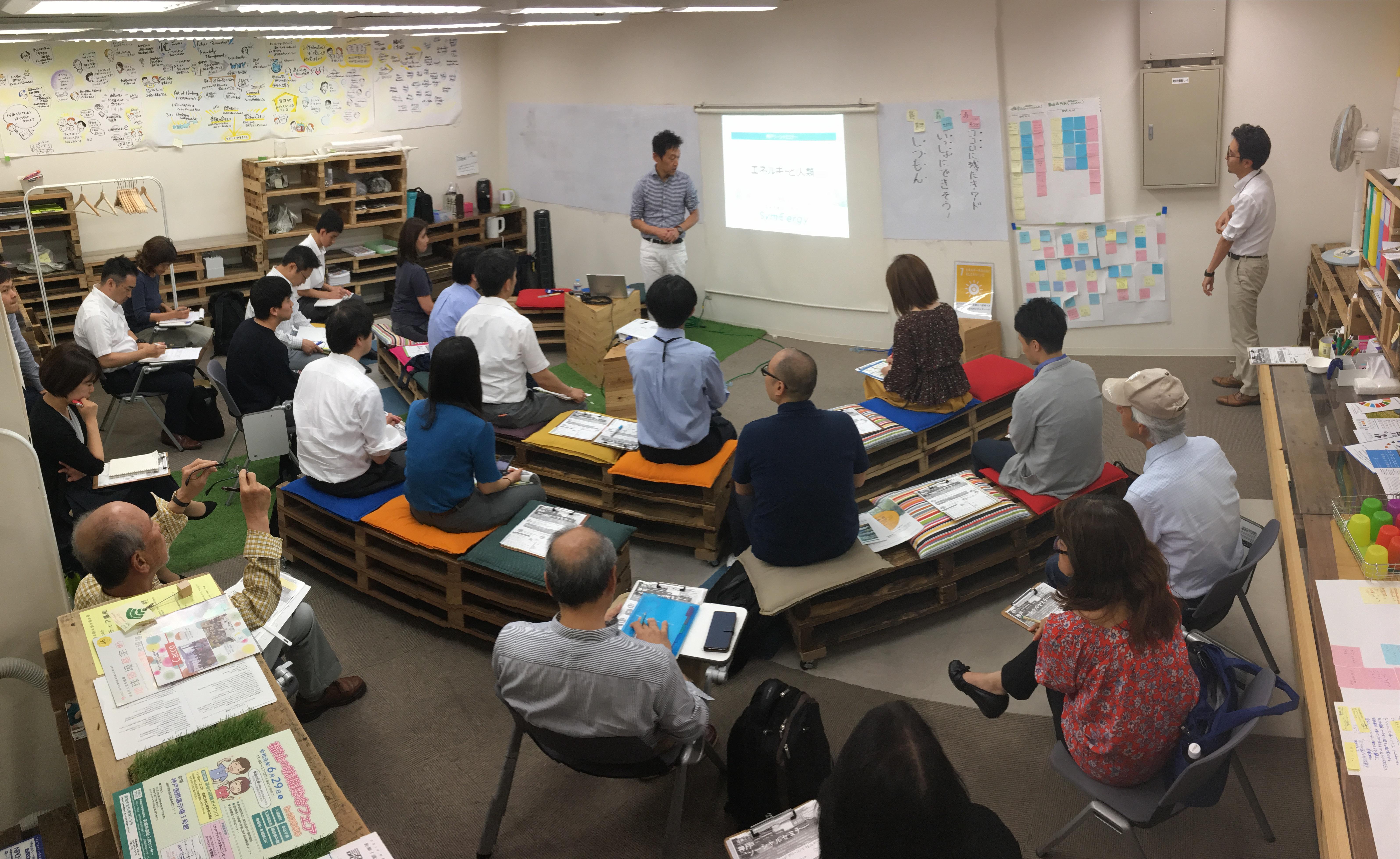 神戸ソーシャルセミナーで講演
