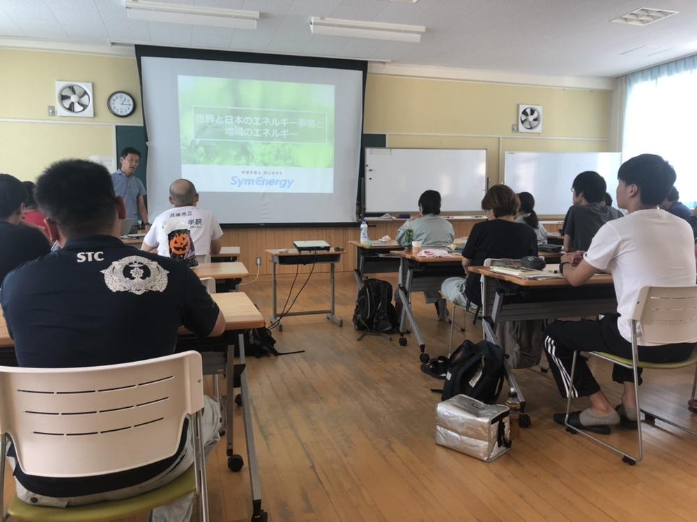 兵庫県立森林大学校で講演