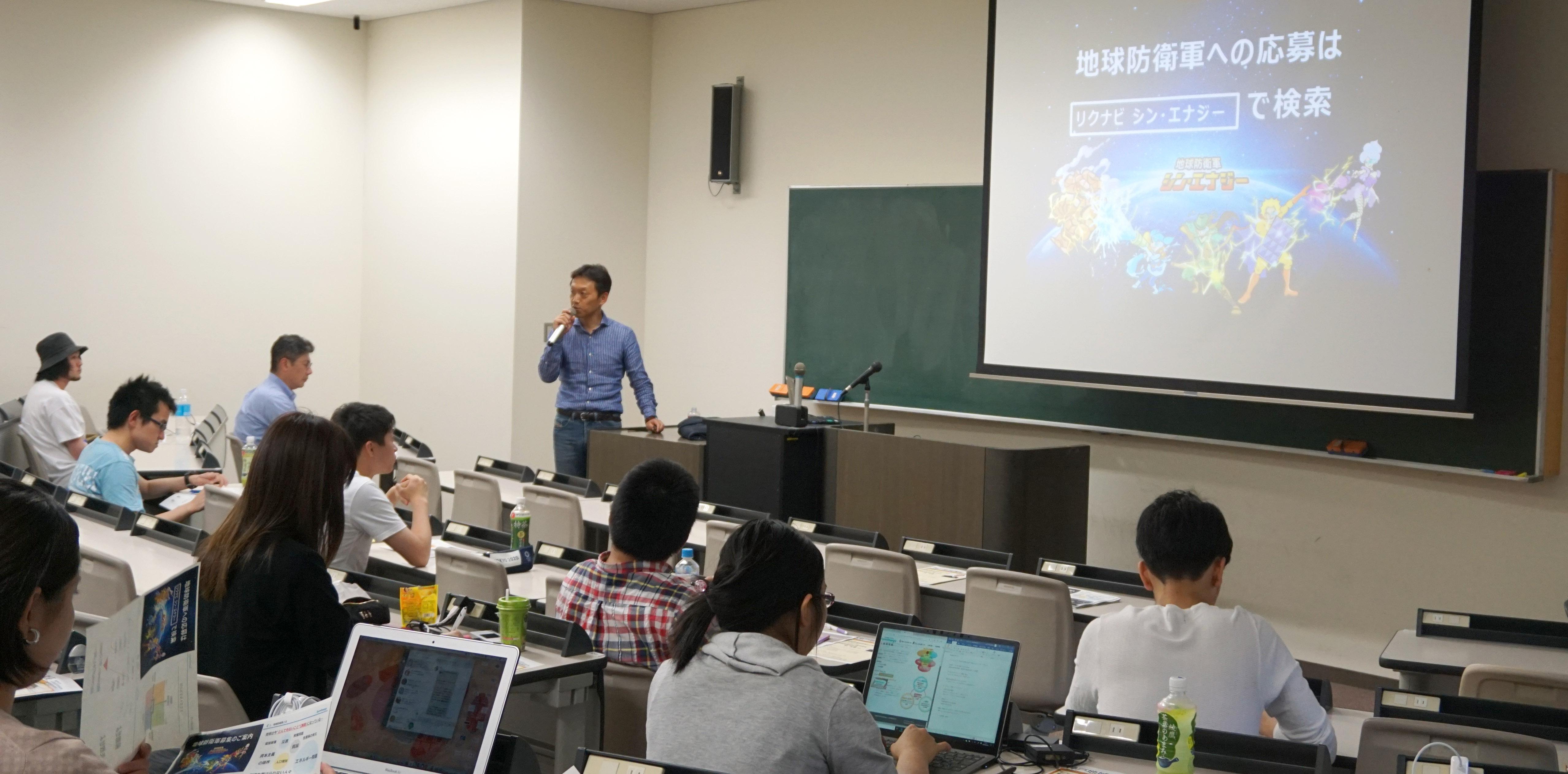 神戸新聞・神戸大学の「地域連携講座」で講演