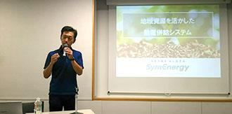 「廃棄物・環境セミナーウィーク2019 in 関西」で講演しました